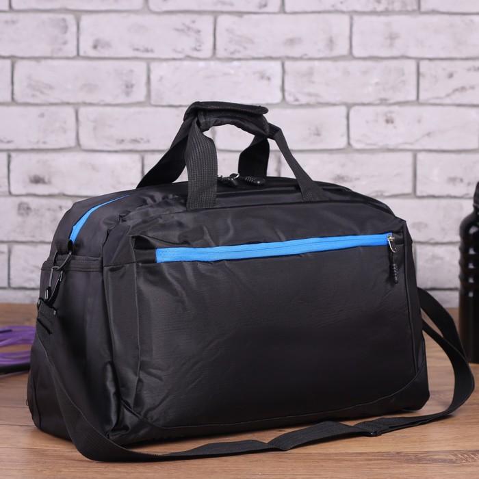 Сумка спортивная, отдел на молнии, 3 наружных кармана, длинный ремень, цвет чёрный/голубой