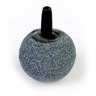 Распылитель-шар 43 х 28 мм, серый
