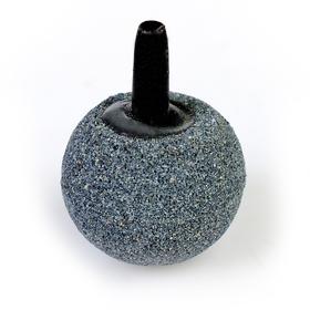 Распылитель-шар 43 х 28 мм, серый Ош