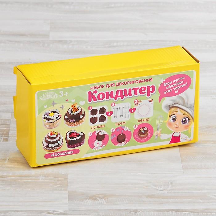 """Набор юного кулинара """"Создай пирожное """"Шоколад"""", 6 насадок для массы, декор, 2 шт. по 15 мл"""