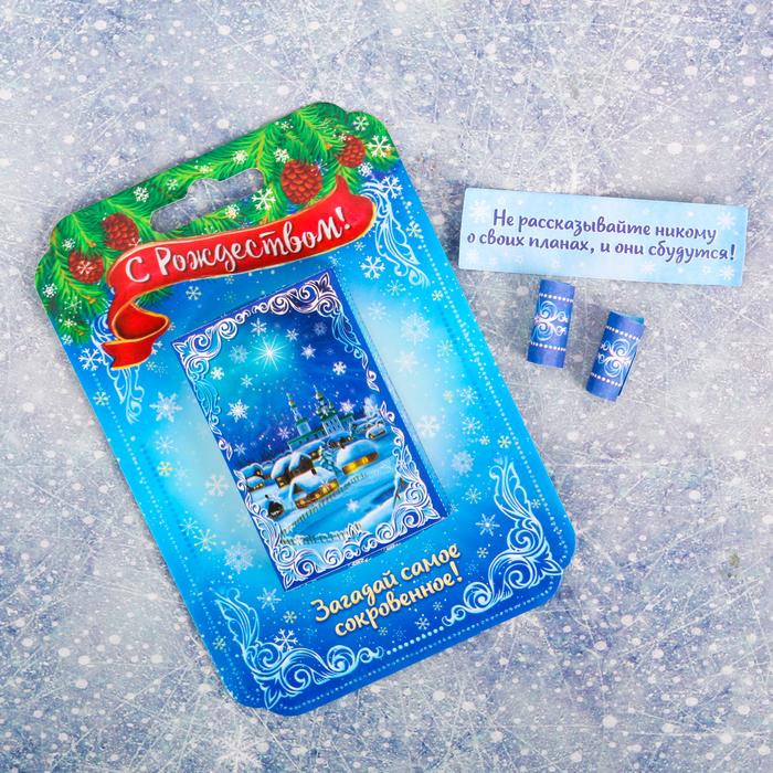 Гадания в коробочке «Рождественская ночь», 8 свитков