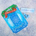 Гадания в коробочке «Рождественские узоры», 8 свитков