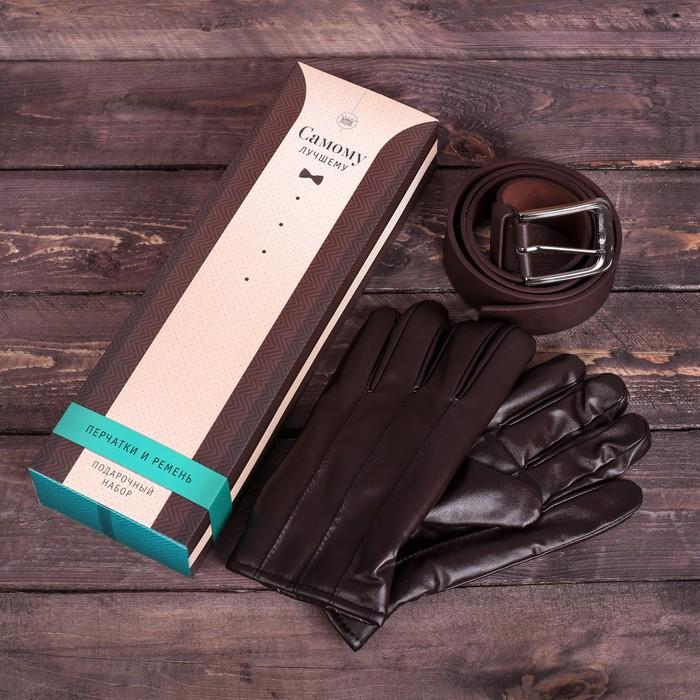 """Подарочный набор: перчатки и ремень """"Самому лучшему"""", экокожа"""