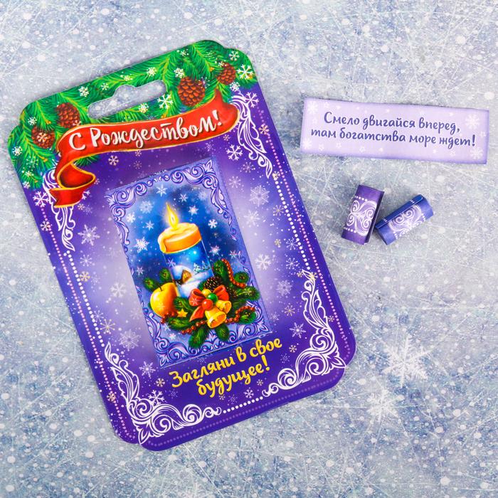 Гадания в коробочке «Рождественская свеча», 8 свитков