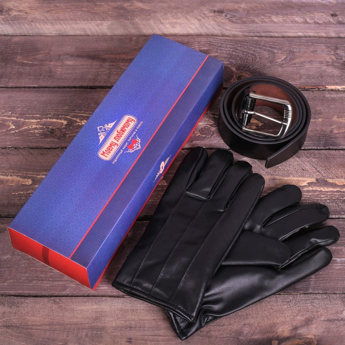 """Подарочный набор: перчатки и ремень """"Моему любимому"""", экокожа"""