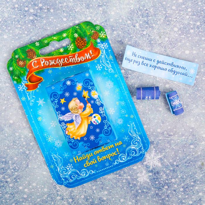 Гадания в коробочке «Рождественский ангел», 8 свитков