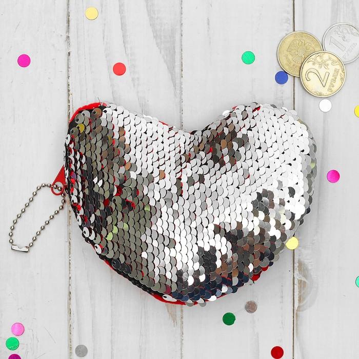 Мягкий кошелёк «Любовь», пайетки хамелеон
