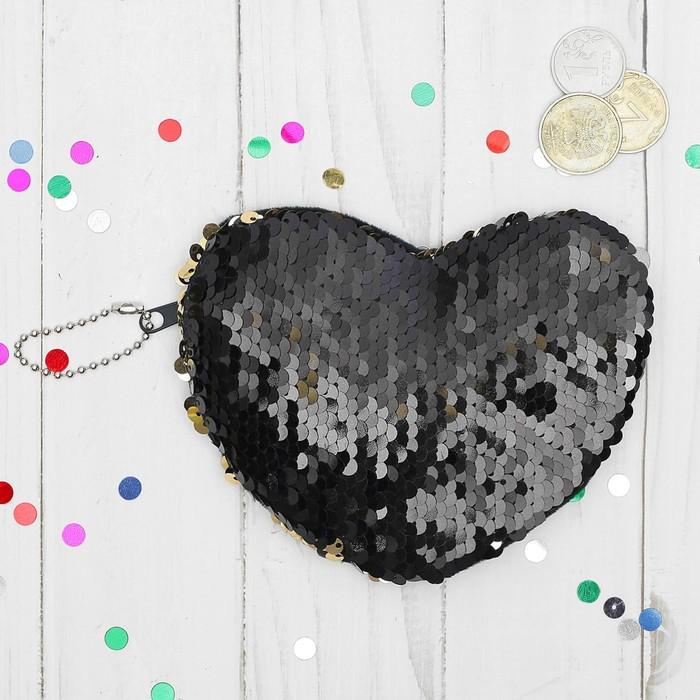 Мягкий кошелёк «Яркое сердце», пайетки хамелеон