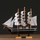 The ship gift mid - Board blue with white stripe, cabins, three masts, white sails with stripe