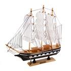 Корабль сувенирный средний «Трёхмачтовый», борта коричневые, паруса белые, 33 х 7 х 32 см