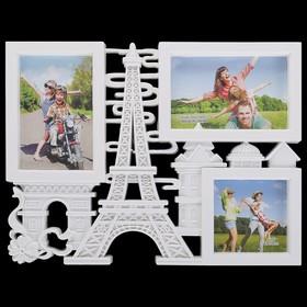 Plastic photo frame for 3 photos 10x10, 10x15 cm