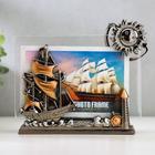 "Plastic photo frame 10x15cm ""Ship"" 15х14 cm"