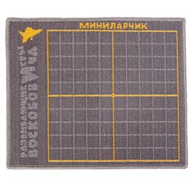 Игровое поле 'МиниЛарчик' МЛ-012 Ош