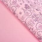 Бумага упаковочная 50 см х 70 см, 110 г/м2