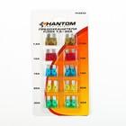 Предохранители флажковые PHANTOM, 7,5-30 A, набор 10 шт.