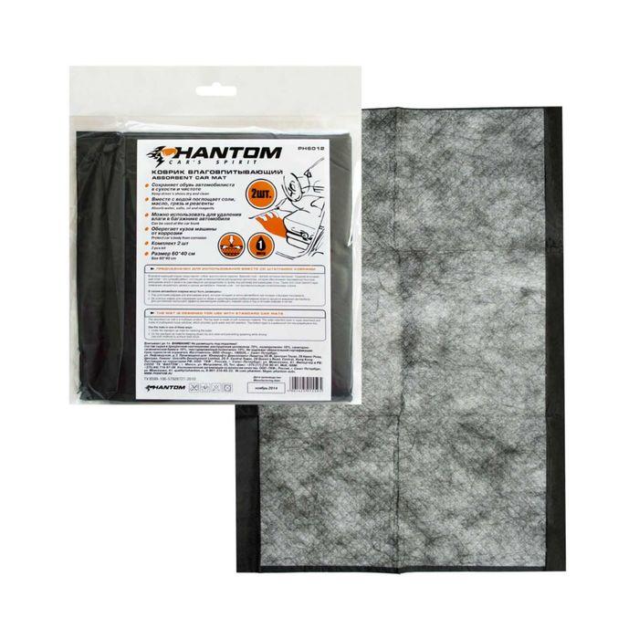 Коврик влаговпитывающий (до 1 л жидкости), 2шт, PHANTOM, размер 60х40 см