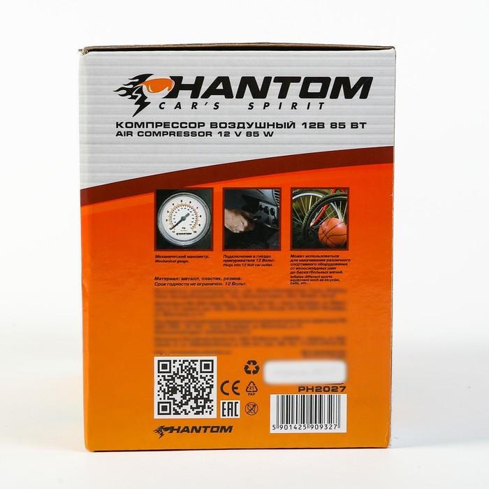 Компрессор воздушный PHANTOM РН2027, 12 В , 85 Вт, 12 л/мин