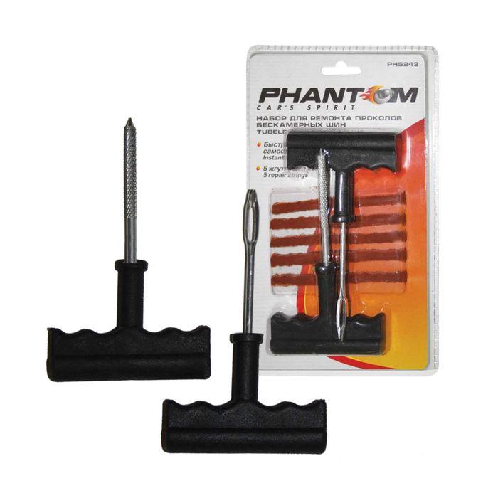 Набор для ремонта проколов бескамерных шин PHANTOM (5 жгутов)