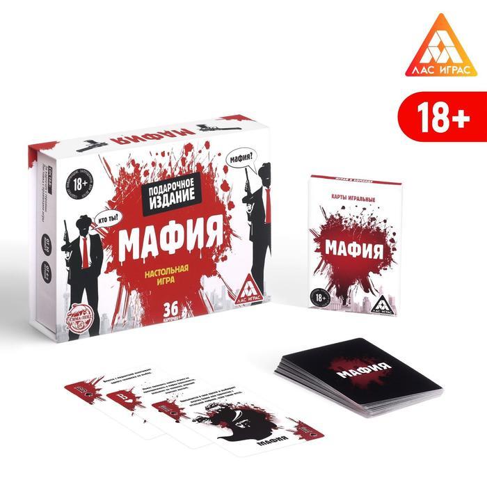 Ролевая игра «Мафия», подарочное издание с картами - фото 728685388