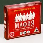 Ролевая игра «Мафия. Чикаго», с очками и картами