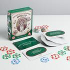 """Board game of world records """"Intellectual poker"""""""