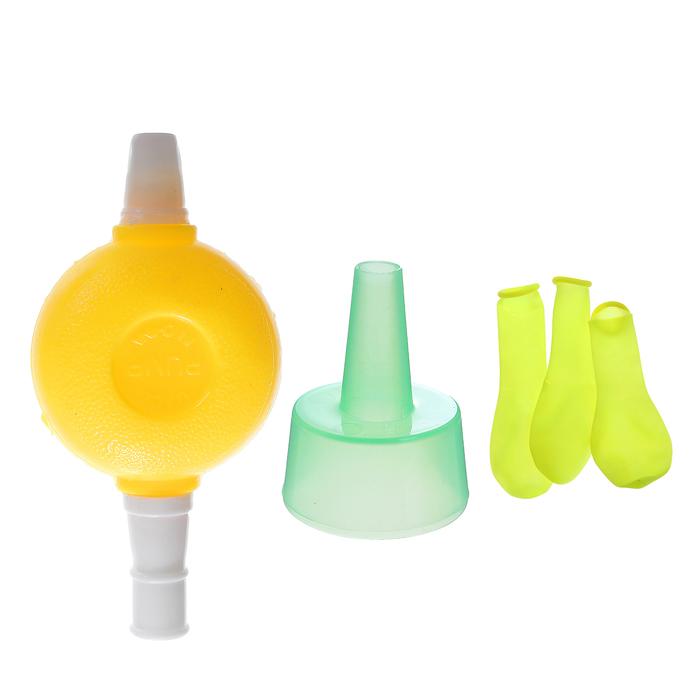 Водная бомба набор 200 штук с насосом и насадкой, цвет желтый