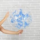 """Шар воздушный 18"""" «Праздник», прозрачный + голубой наполнитель, лента, гирлянда, насос - фото 308466314"""