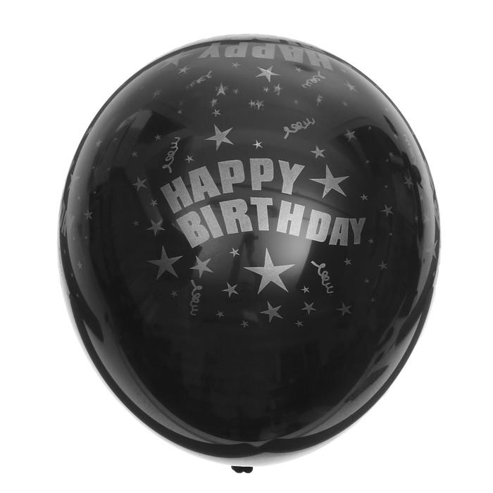 """Шар латексный 17"""" """"С днём рождения"""", 1 шт., цвет чёрный - фото 308470293"""