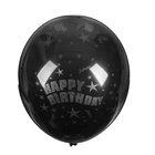 "Balloon latex 17"" ""happy birthday"" stars"