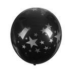 "Шар латексный 17"" ""Звёзды"", цвет чёрный"