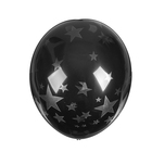 "Balloon latex 17"" ""Sprocket"", black"