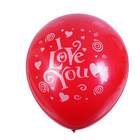 "Latex balloon 36"" I love You, red"
