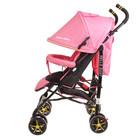 Коляска-трость, цвет розовый/жёлтый - фото 105548092