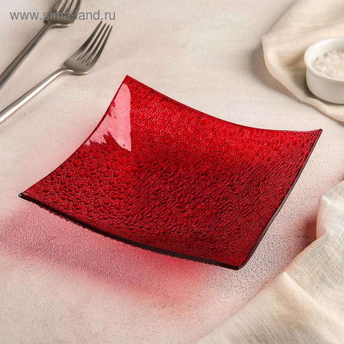Тарелка 18х18 см, цвет красный