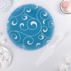 """Блюдо 30 см """"Марокко"""" с лопаткой, цвет синий, подарочная упаковка"""