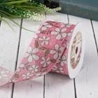 Лента декоративная из джута «Цветы», 50 мм, 9 ± 1 м, цвет розовый