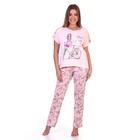 Пижама женская (футболка, брюки) ПК229 цвет коралловый, р-р 54