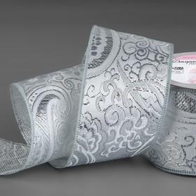 Лента декоративная «Жаккард», 50 мм, 9 ± 1 м, цвет серебряный