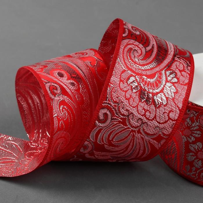 Лента декоративная «Жаккард», 50 мм, 9 ± 1 м, цвет красный