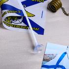 """Флаг на присоске """"ВМФ"""""""