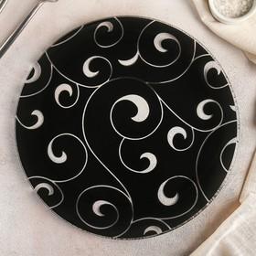 Блюдо «Марокко», d=30 см, цвет чёрный