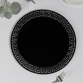 Блюдо «Версаче», d=30 см, цвет чёрный