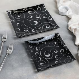 """Набор блюд """"Марокко"""", 2 шт: 19х19 см, 24х24 см, цвет черный, подарочная упаковка"""