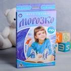 Детский кукольный театр 3D «Морозко»