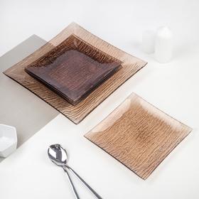 Сервиз столовый 7 предметов: 1 тарелка 29,5х29,5 см, 6 тарелок 19,5х19,5 см, цвет бронзовый, подарочная упаковка
