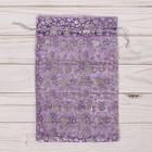 """Мешочек подарочный органза фиолетовый """"С Новым Годом!"""", 16 х 24 см"""