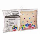 Интерьерная подушка «Весеннее настроение», набор для шитья, 26 × 15 × 2 см