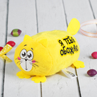 """Soft toy cat """"I love you"""""""