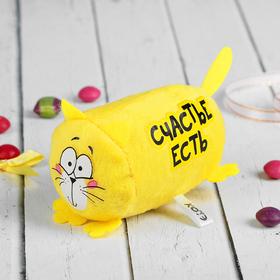 Мягкая игрушка «Счастье есть», Котэ