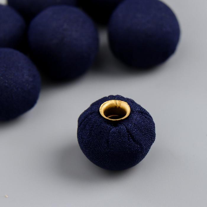 """Декор для творчества """"Шарик темно-синий"""" (набор 10 шт) 1,5х1,5 см - фото 420692"""